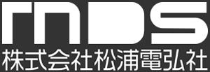 株式会社 松浦電弘社